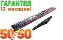 Щетка стеклоочистителя для заднего стекла AR2-12 Avantech Гарантия 12 месяцев!