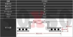 Тормозной диск 3110833 Dixcel Япония