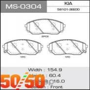 Комплект дисковых тормозных колодок MS-0304 Masuma Гарантия 2 года!