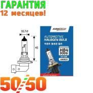 Лампа головного света AB0025 Avantech Гарантия 12 месяцев!