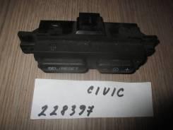 Кнопка освещения панели приборов [35155SNA003ZB] для Honda Civic VIII [арт. 228397]