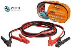 Провода прикуривания 200А в сумке (2м, 12В) AIRLINE SA20002