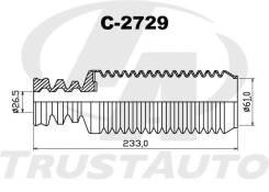 Пыльник/отбойник резина d26,5-d61-L233 Trustauto C2729 C2729
