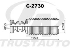 Пыльник/отбойник резина d15,5-d55-L195 Trustauto C2730 C2730