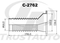 Пыльник резина d69-d102-L196 Trustauto C2762