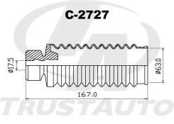 Пыльник/отбойник резина. d17,5-d63-L167 Trustauto C2727 C2727
