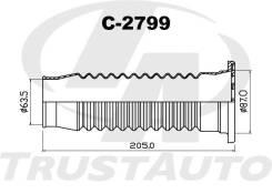 Пыльник резина d63,5-d87-L205 Trustauto C2799