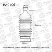 Пыльник амортизатора Avantech BA0106
