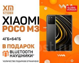 Xiaomi Poco M3. Новый, 64 Гб, Серый. Под заказ