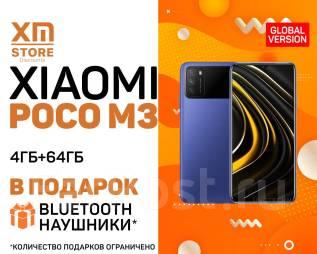 Xiaomi Poco M3. Новый, 64 Гб, Синий, 3G, 4G LTE, Dual-SIM. Под заказ