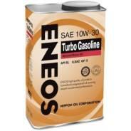 Eneos Turbo Gasoline