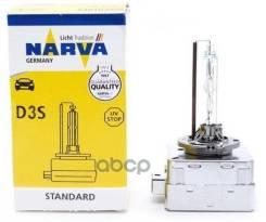 Лампа D3s 35w Narva арт. 84032
