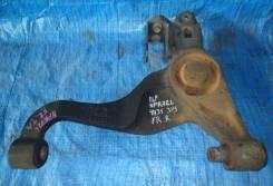 Рычаг Isuzu ELF, правый передний 8971775594