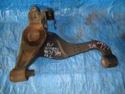 Рычаг Isuzu ELF, левый передний 8971775584