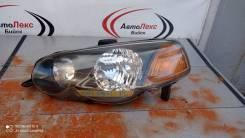 Фара Honda HR-V [33151S2HJ01,7651], передняя GH2