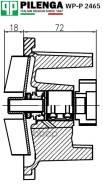 Насос Охлаждения Двс Wp-P2465 Pilenga арт. WP-P2465