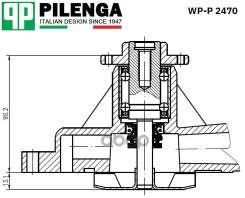 Насос Охлаждения Двс Wp-P2470 Pilenga арт. WP-P2470