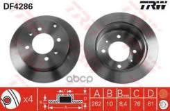 Диск Тормозной К Т (2шт Цена За 1шт) TRW арт. DF4286 DF4286
