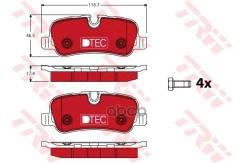 Колодки Тормозные Дисковые, Комплект TRW арт. GDB1632DTE GDB1632DTE