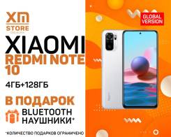 Xiaomi Redmi Note 10. Новый, 128 Гб, Белый, 3G, 4G LTE, Dual-SIM