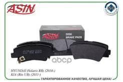 Колодки Тормозные Hyundai Solaris 10-, Elantra; Kia Rio 11-, Soul 1.6 09- Задние Дисковые Asin ASIN арт. Asinbf2321