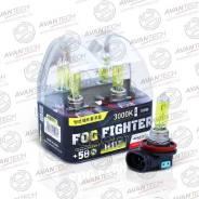 Лампа Высокотемпературная Avantech Fog Fighter, Комплект 2 Шт. Avantech арт. AB3011