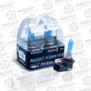 Лампа Высокотемпературная Avantech Night Fighter, Комплект 2 Шт. Avantech арт. AB5005