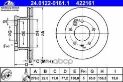 Диск Тормозной Mb/Vag Sprinter/Lt -06 Перед. Ate арт. 24012201611