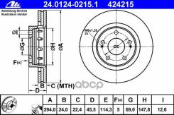 Диск Тормозной Mitsubishi Outlander 03- Перед. Ate арт. 24012402151