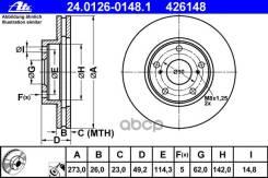 Диск Тормозной Toyota Auris/Corolla 07- Передн.273x26 Мм. 5 Отв Ate арт. 24012601481