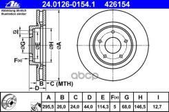 Диск Тормозной Nissan Qashqai/X-Trail 07- Перед. Ate арт. 24012601541