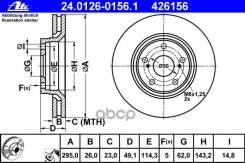 Диск Тормозной Toyota Auris/Avensis 07- Передн. (Мин. 2 Шт. ) Ate арт. 24012601561