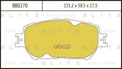 Колодки Тормозные Дисковые Передние Blitz арт. BB0270 Blitz BB0270