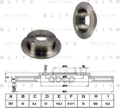 Диск Тормозной Задний Blitz арт. BS0190 BS0190