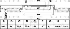 Диск Тормозной Задний Blitz арт. BS0402 BS0402