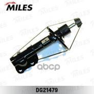 Амортизатор Mazda 6 12- Пер. Прав. Газ. Miles арт. dg21479 DG21479