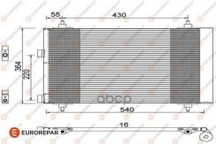 Радиатор Кондиционера Jumperpeugeot 307 (3a/C) 1.4 00 Eurorepar арт. E163235 E163235
