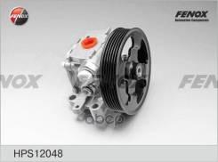 Насос Гидроусилителя Руля Mazda 6 Gg,1.8-2.0, 02-07 Fenox арт. HPS12048