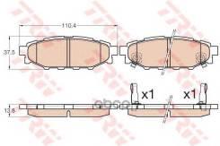 Колодки Тормозные Задние TRW арт. GDB3568