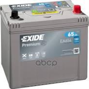 """Аккумуляторная Батарея Premium [12v 65ah 580a Koreanb1] 242x175x190mm Полярность Etn 0 [-/+] Тип Клеммы 1(En) [""""+"""" D 19.5 """"-"""" D17.9] 230x173x222mm Пол..."""