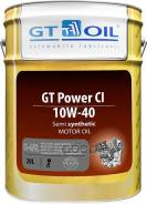 Масло Gt Power Ci Sae 10w-40 Api Ci-4/Sl П/С 20 Л GT OIL