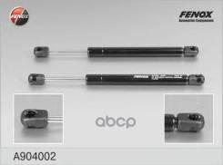 Амортизатор Крышки Багажника Min2 Fenox арт. A904002