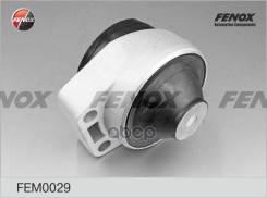 Опора Двигателя | Прав | Fenox арт. FEM0029