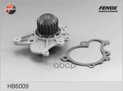 Насос Водяной Fenox арт. HB6009 HB6009