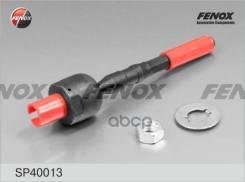 Тяга Рулевая   Перед Прав/Лев   Mazda 6 02-07 Fenox арт. SP40013
