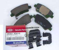 Комплект Тормозных Колодок С Накладками 2шт Hyundai Sonata Hyundai/Kia Hyundai-KIA арт. 583023QA10 583023QA10