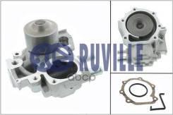 Водяная Помпа Subaru Forester/Impreza/Legacy/Outback 1.5-2.5 94- Ina арт. 538065210 538065210