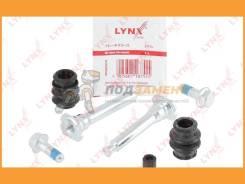 Комплект направляющих тормозного суппорта переднего LYNX / BC2021. Гарантия 24 мес