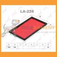 Фильтр воздушный LYNX / LA228. Гарантия 24 мес. LYNX LA228 LA228