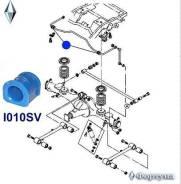 Втулка Стабилизатора Задней Подвески. Фортуна I010SV I010SV